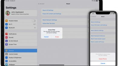 Photo of How to reset an iPhone or iPad and Wipe All your Data