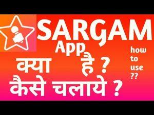Sargam – Discover Music