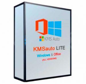 KMSauto-Lite